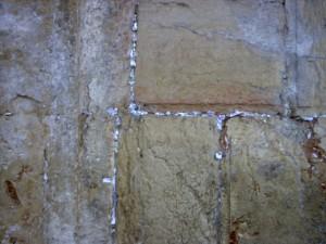 'The Wailing Wall up close